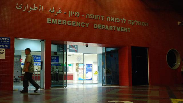 בית החולים אסף הרופא (צילום: בני דויטש ) (צילום: בני דויטש )