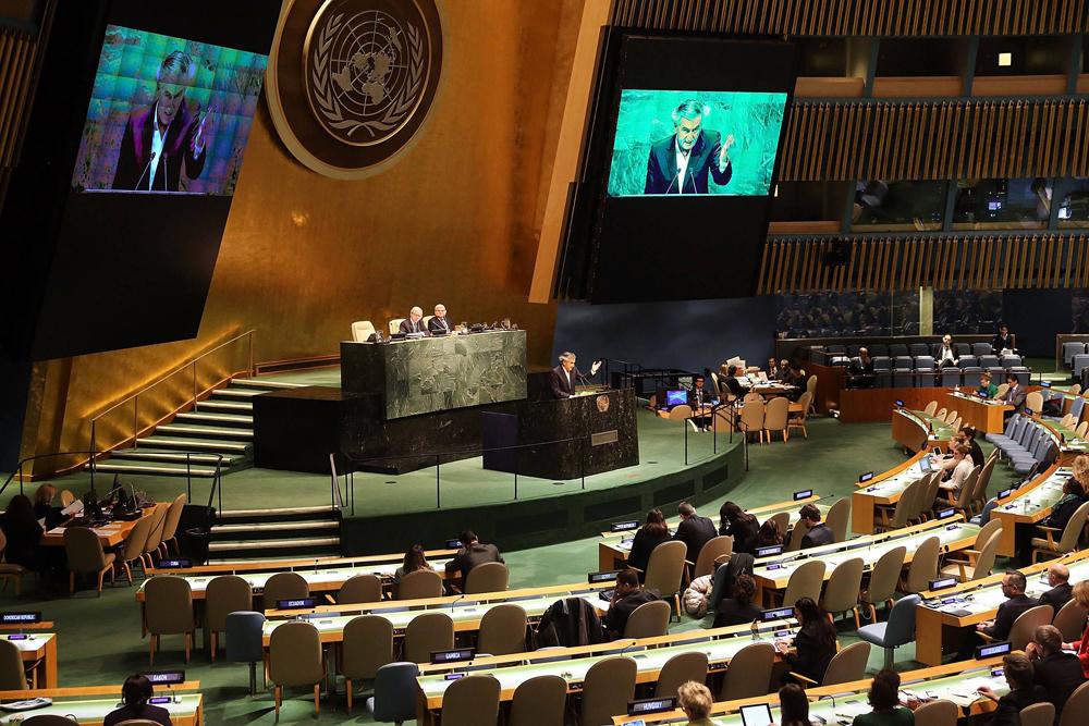UN session (Photo: AFP)