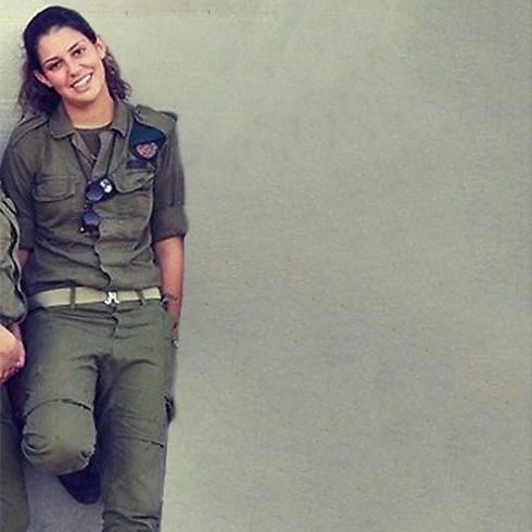 Sgt. Lihi Meir