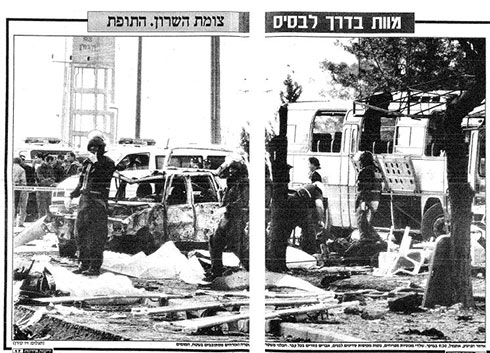 זירת הפיגוע בצומת בית ליד בינואר 1995 ()