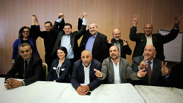 Members of joint Arab list. The Israeli Arabs' leadership is the Israeli Arabs' tragedy (Photo: AFP)