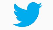 דיווח: טוויטר תגבה כסף מצייצנים