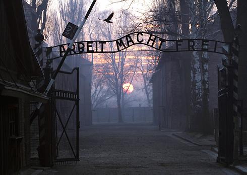 מחנה ההשמדה אושוויץ (צילום: AFP) (צילום: AFP)
