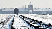 Auschwitz extermination camp (Photo: AFP)