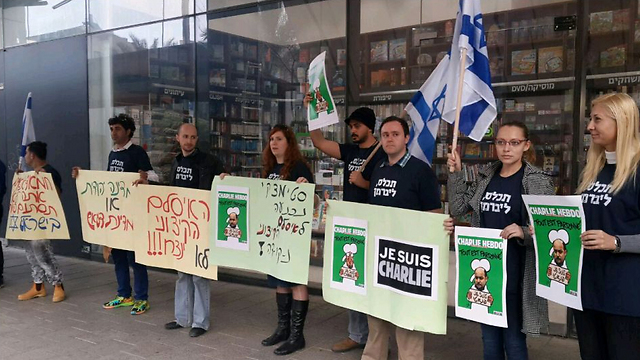 Yisrael Beytenu activists protesting Steimatzky's decision to cancel launch event (Photo: Itay Blumenthal)