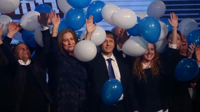 Livni and Labor party leader Herzog launch Zionist Camp (Photo: Motti Kimchi)