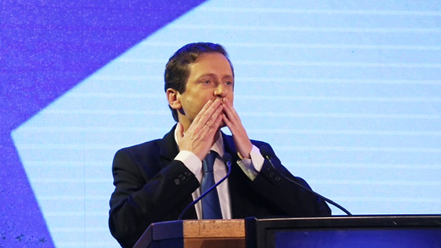 Herzog: We are the true Zionists (Photo: Motti Kimchi)