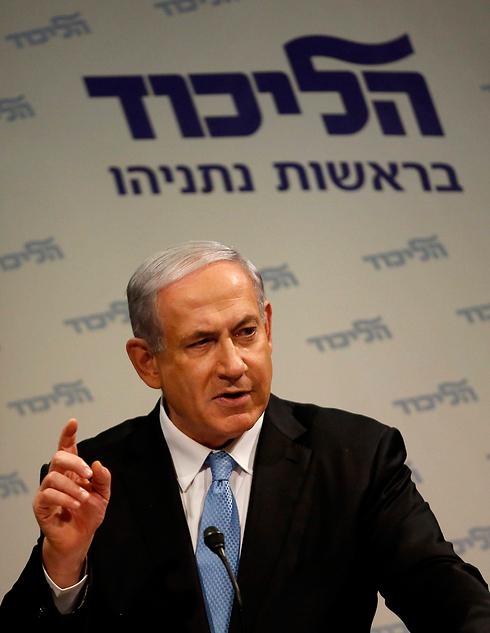 Likud leader Prime Minister Benajmin Netanyahu (Photo: EPA)