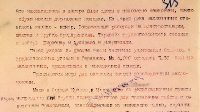 Russia releases classified World War II documents.