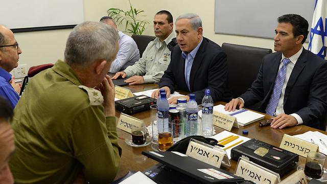 Netanyahu at security assessment meeting with IDF officials (Photo: Kobi Gideon/GPO) (Photo: Kobi Gideon/GPO)