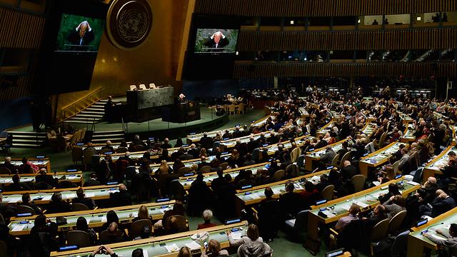 Генсаамблея ООН. Фото: EPA (Photo: Reuters)