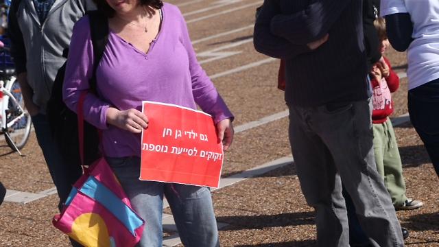 מחאת ההורים. ארכיון   (צילום: מוטי קמחי) (צילום: מוטי קמחי)