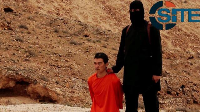 """עוד קורבן של דאעש. השבוי היפני קנג'י גוטו לצד """"ג'ון הג'יהאדיסט"""" ()"""