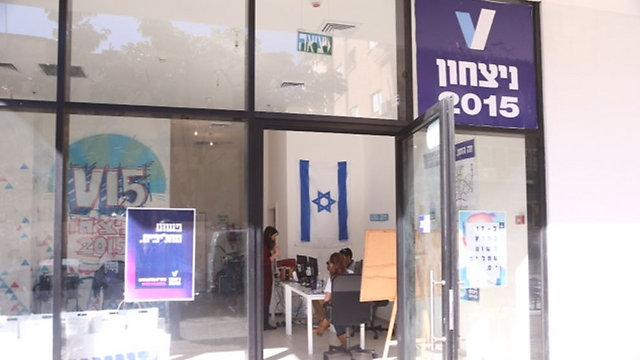 The V15 offices in Tel Aviv (Photo: Motti Kimchi)
