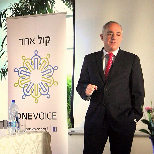 Minister Steinitz addressing One Voice conference