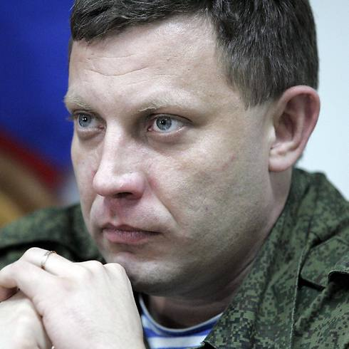 Alexander Zakharchenko (Photo: EPA)