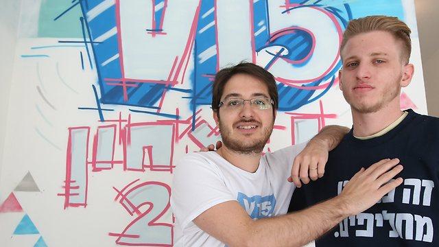 V15 founders Itamar Weizman and Nimrod Dweck (Photo: Shaul Golan) (Photo: Shaul Golan)