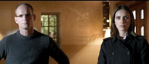 """מלי לוי-גרשון ורותם קינן ב""""חשודה"""" (צילום מסך) (צילום מסך)"""