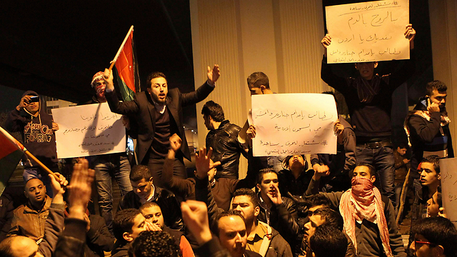 Protests in Amman after video showing pilot's killing. (Photo: Reuters) (Photo: Reuters)