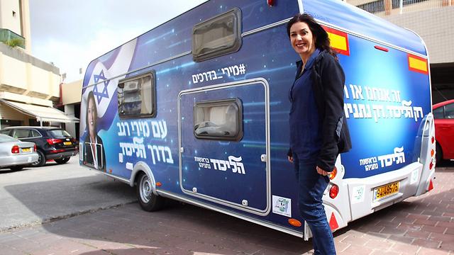 Likud MK Miri Regev and her 'Miri-mobile'