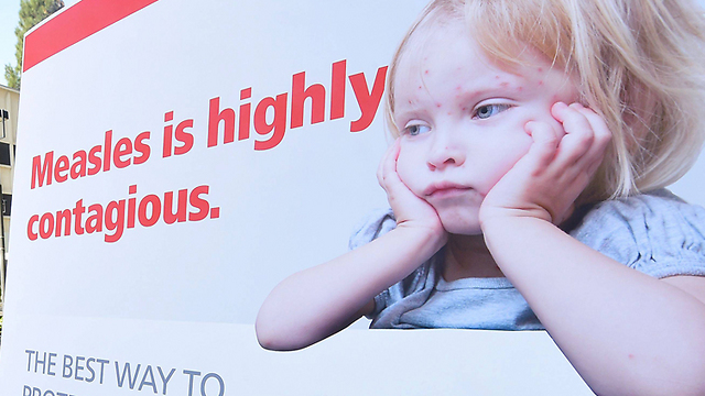A public health campaign in the U.S. calling on the public to get vaccinated against measles (Photo: AFP) (Photo: AFP)