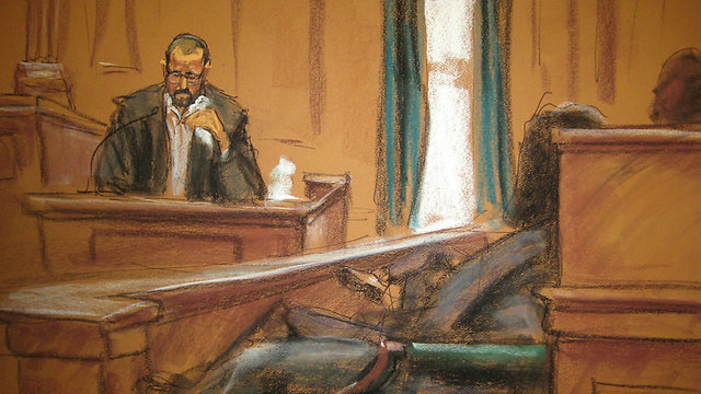 Court sketches from PLO trial in NY (Photo: Jane Rosenberg)