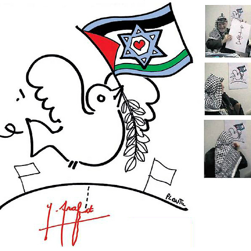 Signed by Arafat