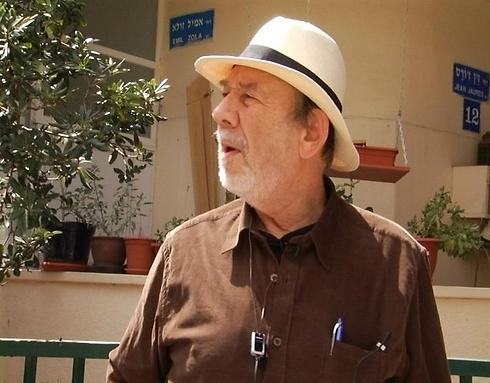 Yitzhak Ben-Ner (Photo: Idan Hovel) (Photo: Idan Hovel)