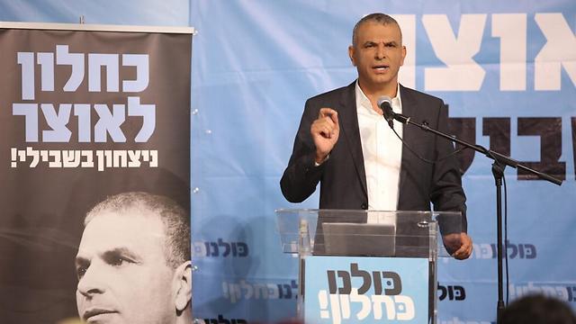 Kulanu leader Moshe Kahlon (Photo: Amit Ofek)