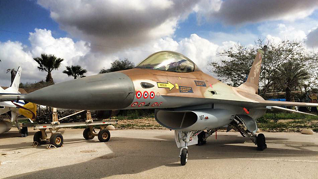 Fighter Falcon F-16 Np. 7. (Photo: Israel Air Force Museum)