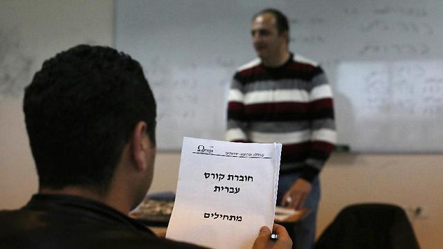 A Palestinian student attends a Hebrew language course (Photo: AFP) (Photo: AFP)