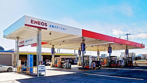תחנת תדלוק מימן בעיר אבינה, יפן