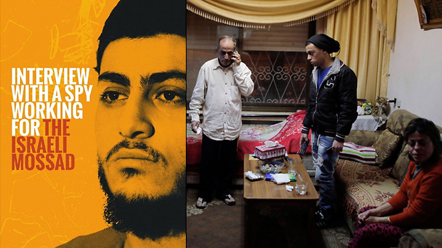 Islamic State publishes interview with Musallam in new issue of propoganda magazine. On right, Musallam's family in East Jerusalem (Photo: Reuters) (Photo: Reuters)