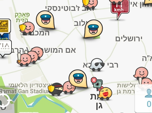 Waze, the world's largest community based traffic and navigation app