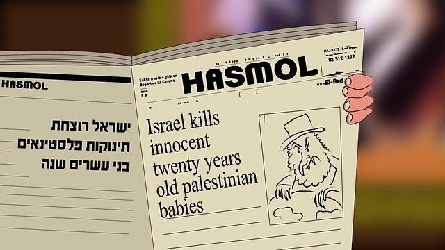 HaSmol (The Left) newspaper