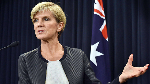 Australia's Foreign Affairs Minister Julie Bishop (Photo: AFP)