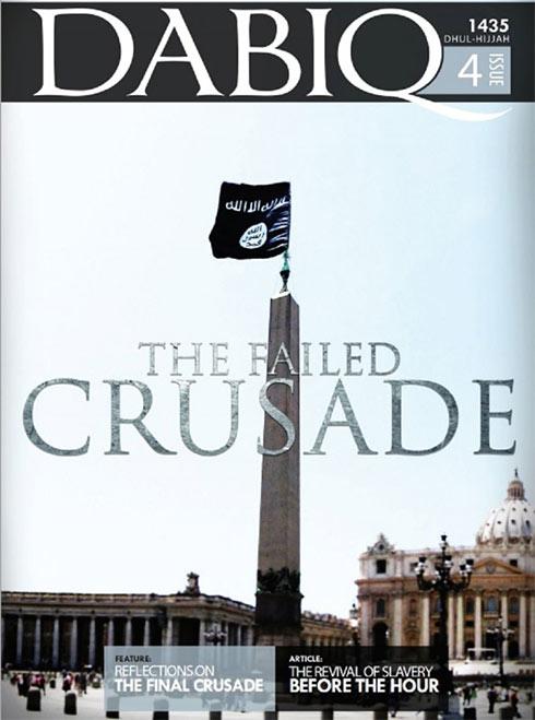 שער המגזין של דאעש: דגל הג'יהאד מתנוסס בוותיקן ()