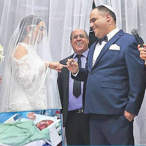 Daniel and Dana at wedding ceremony. Smaller photo shows Daniel during his hospitalization (Photos: Elad Gershgoren, Yariv Katz) (Photos: Elad Gershgoren, Yariv Katz)
