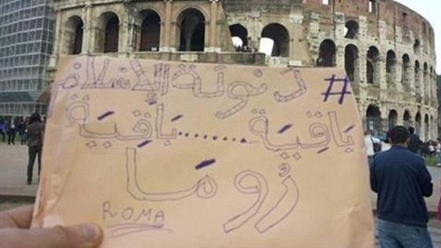 """תמונה מהקולוסיאום ברומא שהעלו תומכי דאעש לטוויטר: """"המדינה האיסלאמית נשארת.... נשארת. רומא"""" ()"""