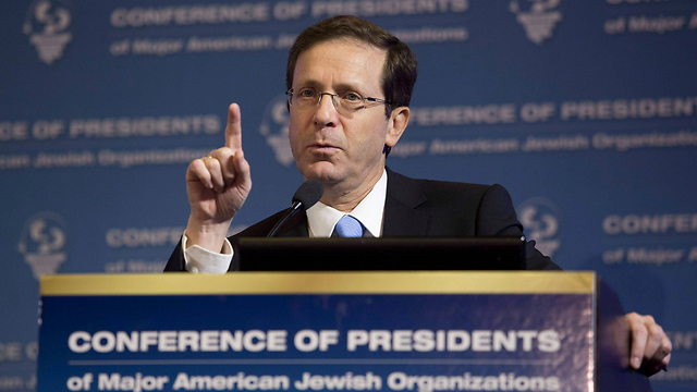 Herzog's Zionist Union ahead in new poll. (Photo: EPA) (Photo: EPA)