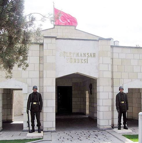 In this April 7, 2011 file photo, Turkish soldiers guard the entrance to the tomb of Suleyman Shah, northeast of Aleppo. (Photo: AP) (Photo: AP)