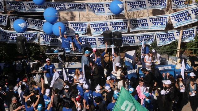 Zionist Union 'wins' at Blich (Photo: Motti Kimchi)