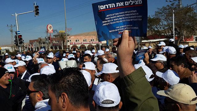 הפגנת מחאה על פיטורי עובדי כיל בדימונה (צילום: רועי עידן) (צילום: רועי עידן)
