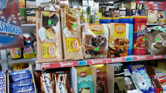 Israeli prodcuts still on the shelves in Ramallah. (Photo: Elior Levy)