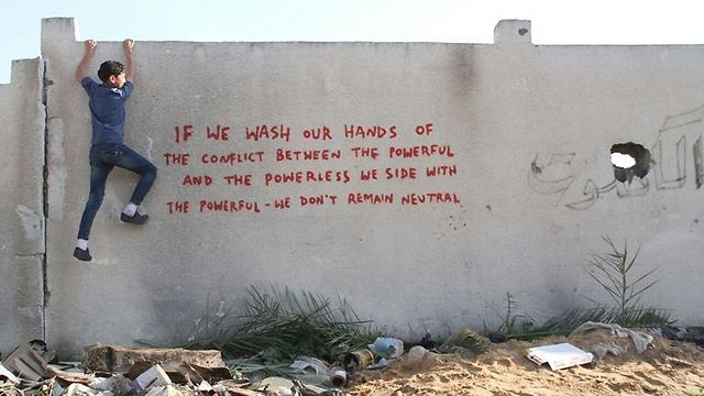 Banksy graffiti in Gaza. (Photo: Banksy)