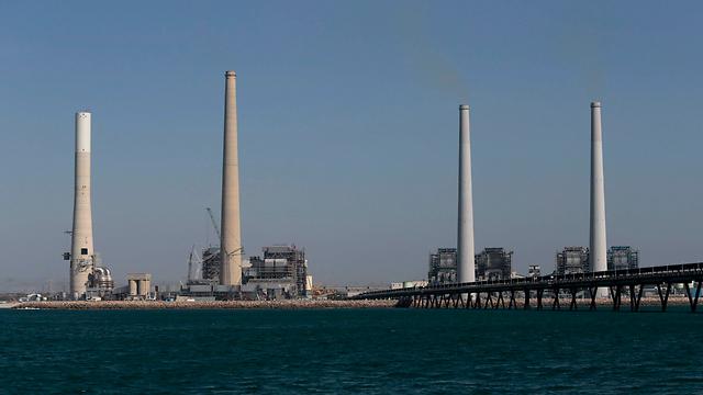 תחנת הכוח אורות רבין בחדרה (צילום: EPA) (צילום: EPA)