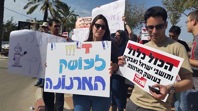 המחאה הקודמת. נאבקים בתעריפי הארנונה (צילום: אילן שתיוי) (צילום: אילן שתיוי)