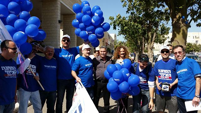 Zionist Union activists.