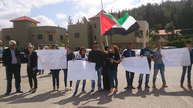 Protest in Wadi Ara. (Photo: Mohammad Shinawi)