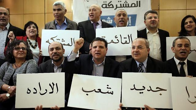 Israeli Arabs politicians hold banners reading, 'Go to vote for the joint list, for a new tomorrow on March 17', at a Nazareth rally (Photo: AFP) (Photo: AFP)